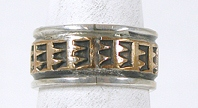 Authentic Native American vintage sterling silver and Gold ring size 8 by Navajo artist Darin Bill